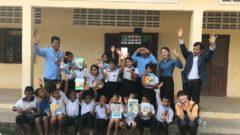 バレーボールを紹介「Ta am Primary School」を支援訪問