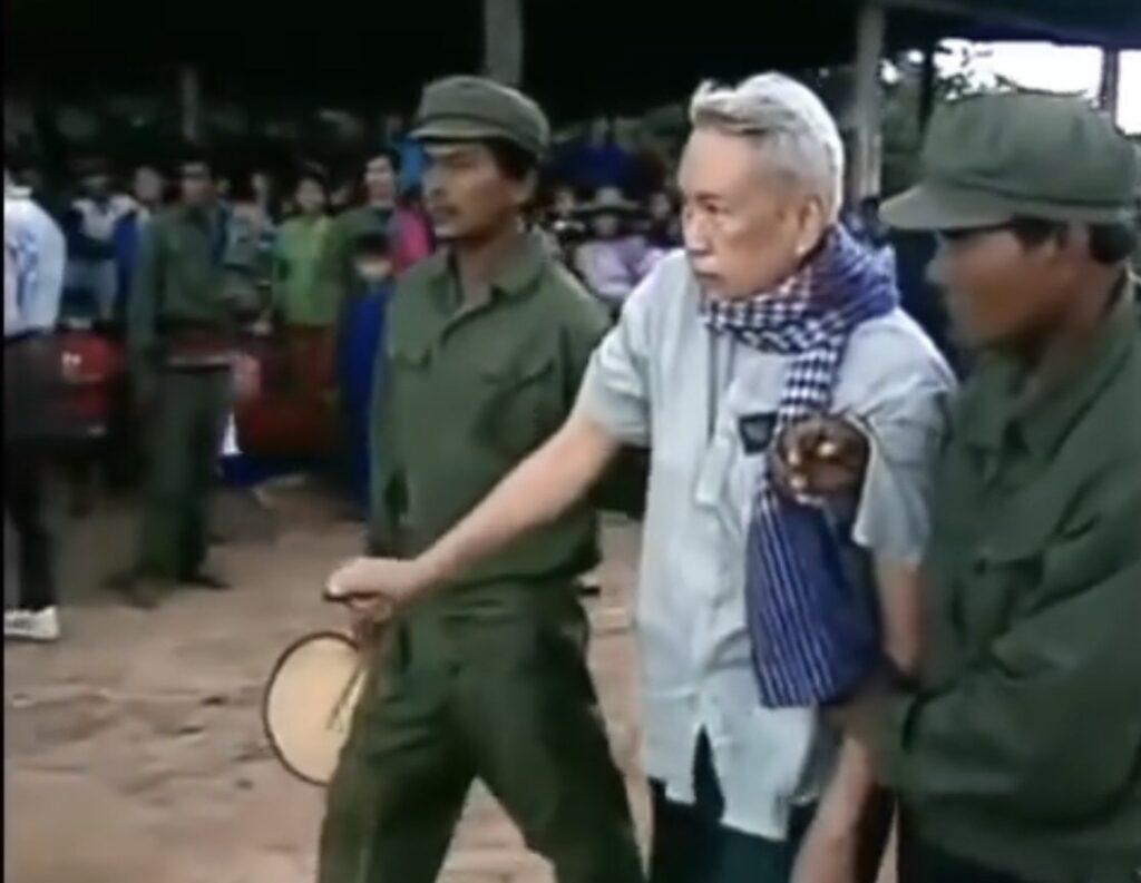 ポルポト 政権